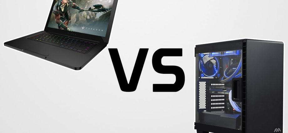 Laptop Computer Vs. Desktop Computer: Which Is Best For Video Gaming?